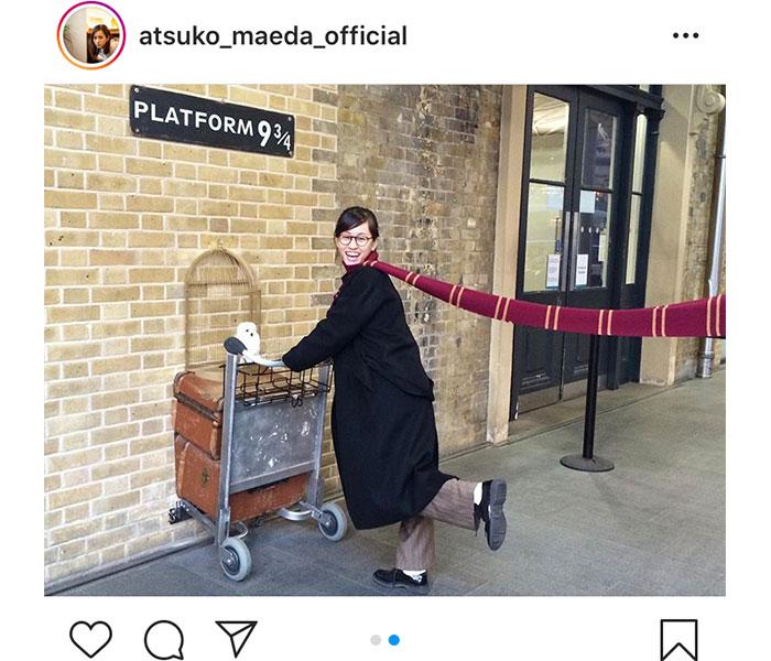 前田敦子、『ハリー・ポッター』の聖地で撮影の蔵出し写真を公開!