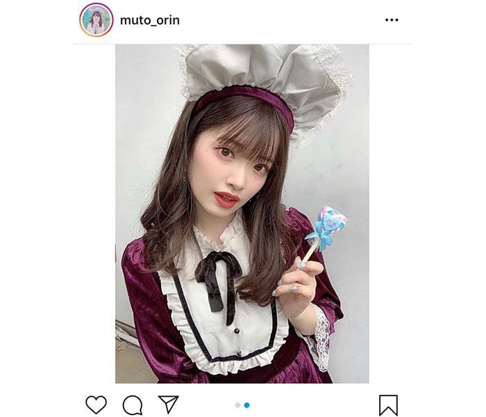 AKB48 武藤小麟、メイド姿のハロウィン生写真オフショット公開!「絶対最高なハロウィンになる」