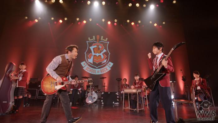 西川貴教&柿澤勇人、ミュージカル『スクールオブロック』の2020年キャストによるスペシャルパフォーマンス映像制作決定!