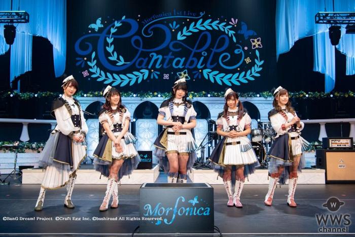 『バンドリ!』4つ目のバンド『Morfonica』(モルフォニカ)の1stライブが開催!