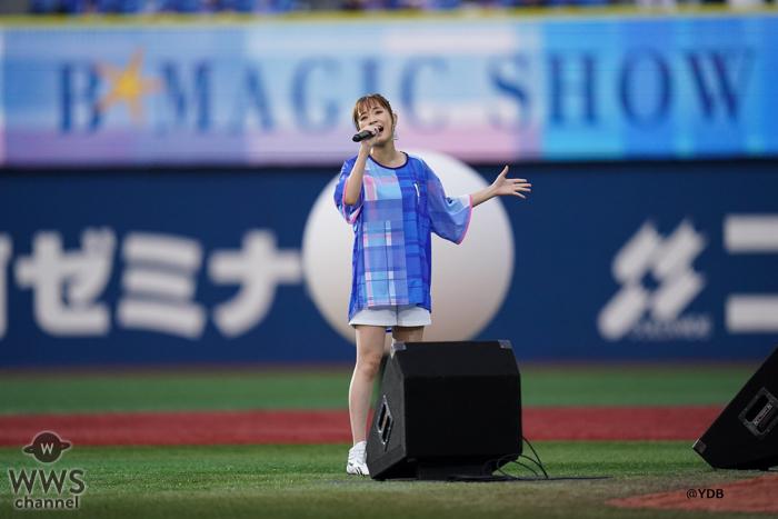 大原櫻子、横浜スタジアムで最新曲『#やっぱもっと』を初歌唱!