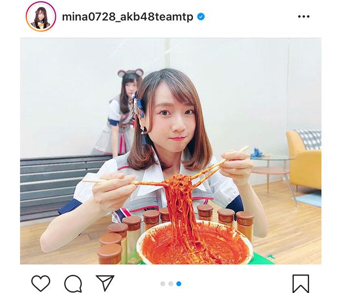 AKB48 Team TP パン・ズーイー(潘姿怡)、チリパウダーをぶっかけ辛いもの好きアピール!
