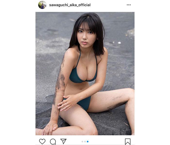 沢口愛華、「週刊少年マガジン」で巻頭グラビア!「ホント綺麗なスタイル」と絶賛