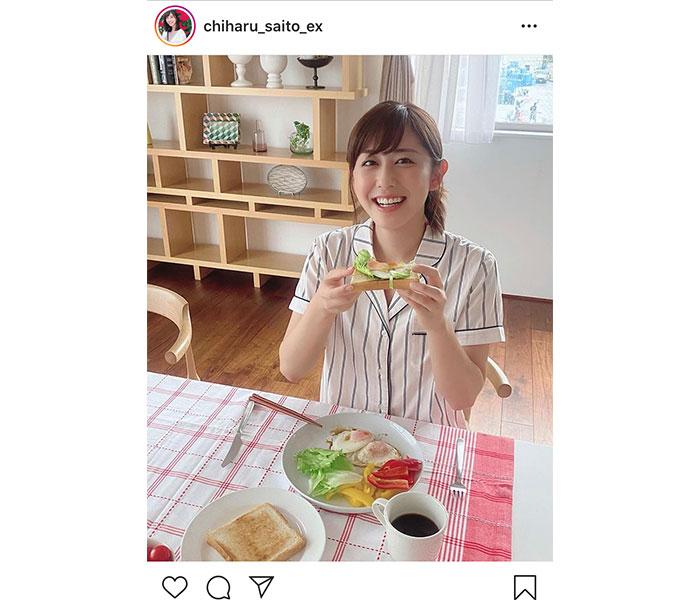"""斎藤ちはるアナウンサー、パジャマ姿で""""斎藤家の食卓""""再現!"""