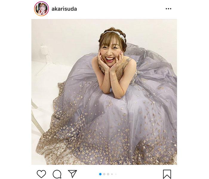 SKE48 須田亜香里、可憐なドレス姿に歓喜の声!「どこぞのお姫様かと思ったよ」