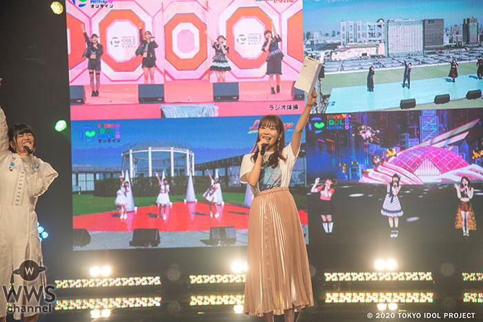 『TIFオンライン2020』チェアマン・指原莉乃が開会宣言!出演アイドルへエールも