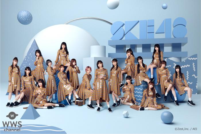 SKE48がLocipo(ロキポ)公式サポーターに就任!名古屋4局のアナウンサーを呼び出し生配信も!!