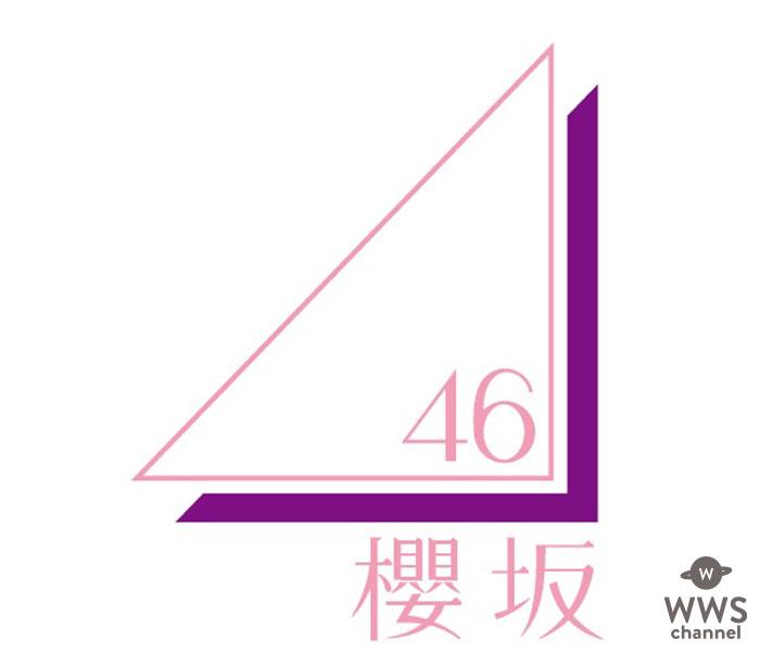 櫻坂46、森田ひかるがセンターの1stシングル『Nobody's fault』が12月にリリース決定!