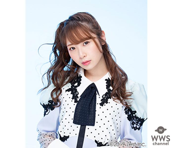高柳明音、半年ぶりのライブにカムバック!SKE48卒業発表から1周年を迎える