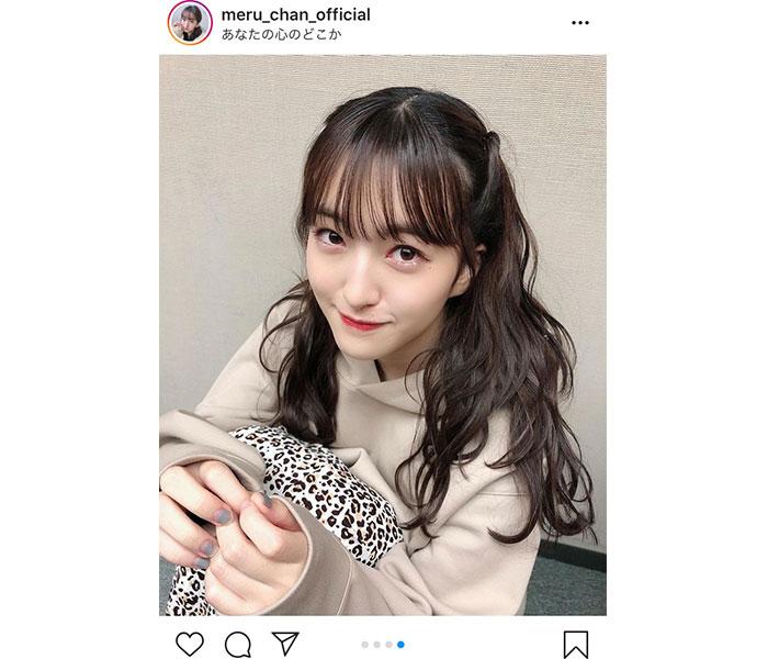 HKT48 田島芽瑠、可愛さが大渋滞したハーフツインショットに反響!「強い」「最高に素敵」