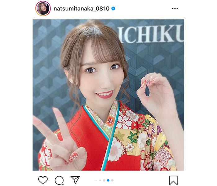 田中菜津美がハタチの振袖姿を披露!「艷やか」「綺麗なお顔立ち」と話題