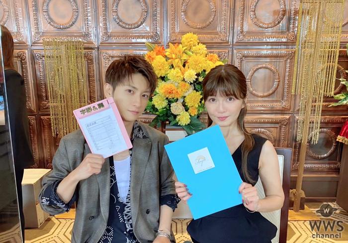"""AAA 與真司郎&宇野実彩子、""""あたうの""""ペアが「仲良しゴチ」に参戦! 『仲良しすぎて癒された』『あたうの最高』とファン歓喜"""