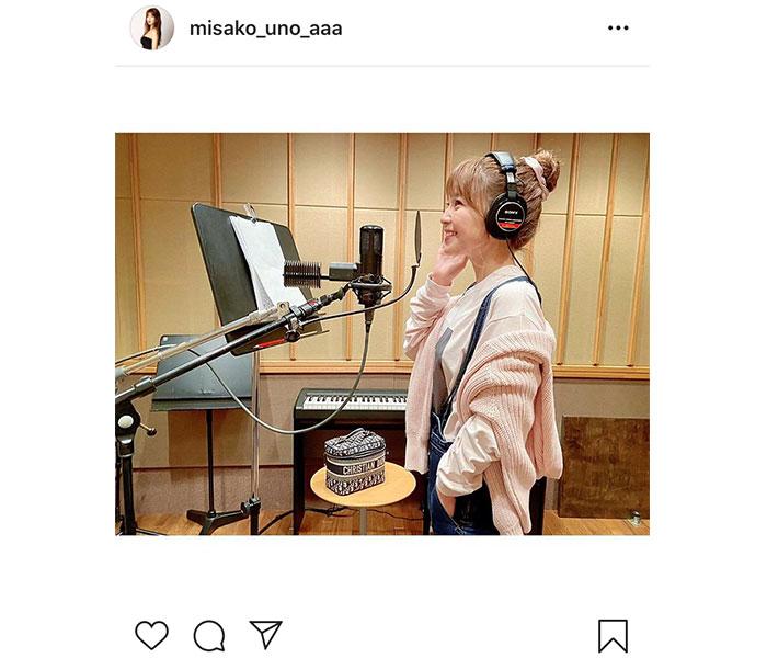 AAA 宇野実彩子、「ルンルンで歌う」レコーディング風景公開!「めちゃくちゃタイプで」「癒しです」