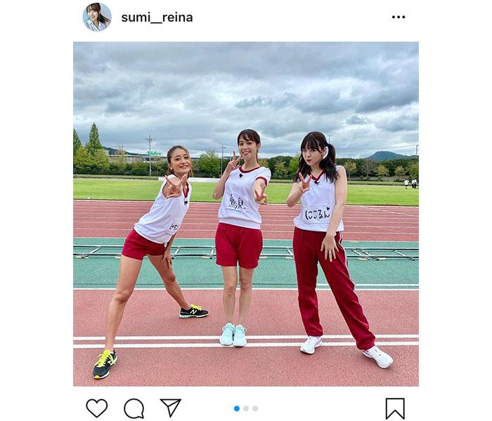 鷲見玲奈、『ロンハー』体操服姿でみちょぱ、藤田ニコルと3ショット!