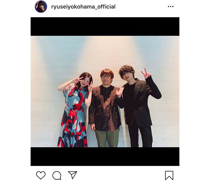 横浜流星が吉高由里子、三木孝浩監督と『きみのめ』3ショットでファンに感謝!「皆さんの顔が見れて嬉しかった」
