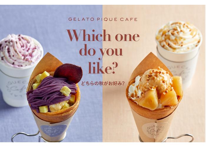 gelato pique cafeの新作クレープはモンブランとキャラメルアップル