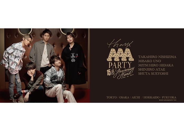 大好評につき、開催延長決定!「THANX AAA PARTY ~15th AnniversAry stAnd~」