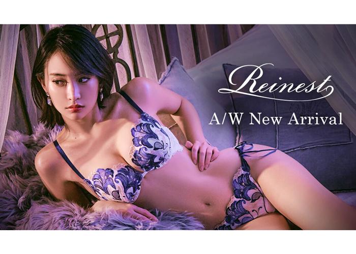 Reinest(レイネスト)2020 A/W新作ランジェリー公開
