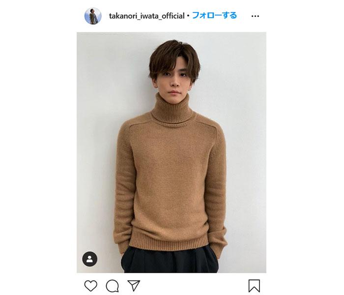 三代目 J SOUL BROTHERS・岩田剛典のタートルネック姿にファン惚れ惚れ 「イケメンすぎる」「褒めるとこしかなくて困るんですけど」