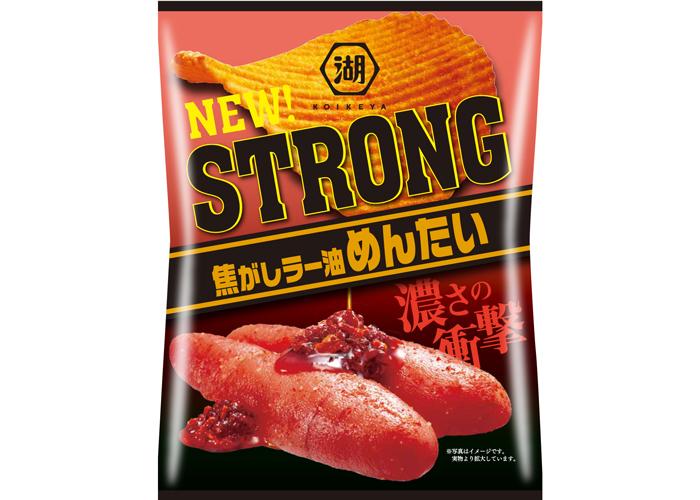 湖池屋の新作「KOIKEYA STRONGポテトチップス焦がしラー油めんたい」新発売
