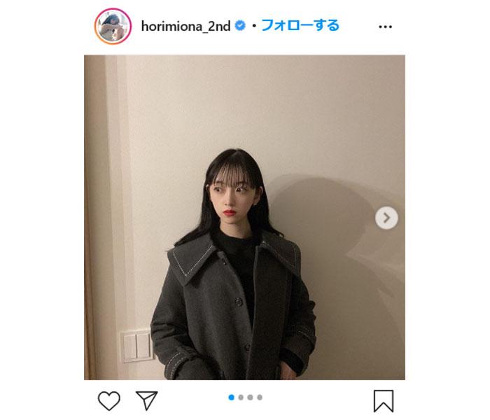 乃木坂46・堀未央奈が可愛らしい冬コーディネートを紹介