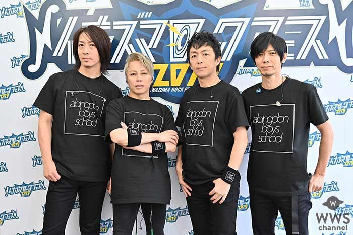 西川貴教率いる4人組ロックバンド、abingdon boys schoolの「今しか撮れないライブ」をWOWOWにて12/30(水)完全独占放送でお届け!!