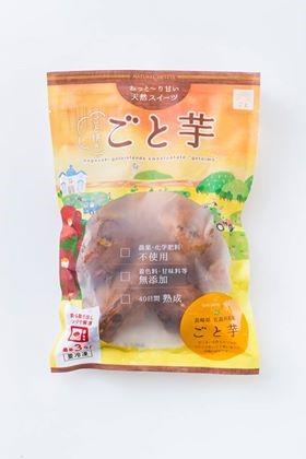 100万袋売れてる話題の焼き芋『五島ごと芋』って知ってる?