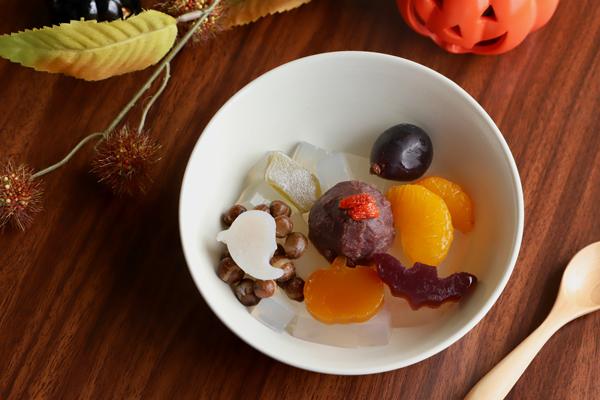 老舗和菓子屋が手がける「ハロウィンあんみつ」