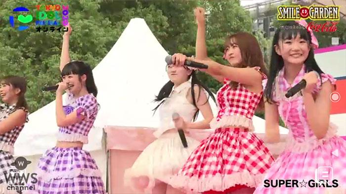 【ライブレポート】SUPER☆GiRLS、TIFで全曲夏ソング!!終わらない夏を呼び込む!<TIFオンライン2020>