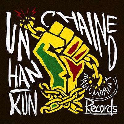 HAN-KUN3年ぶりのオリジナルアルバム「UNCHAINED」主要デジタルサイトにて11/8(日)から先行配信スタート!