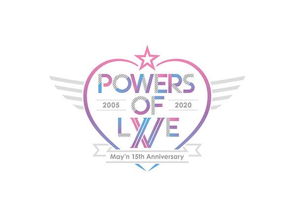 デビュー15周年を迎えた歌手 May'n、2021年1月より5ヶ月連続のコンサート 開催決定!