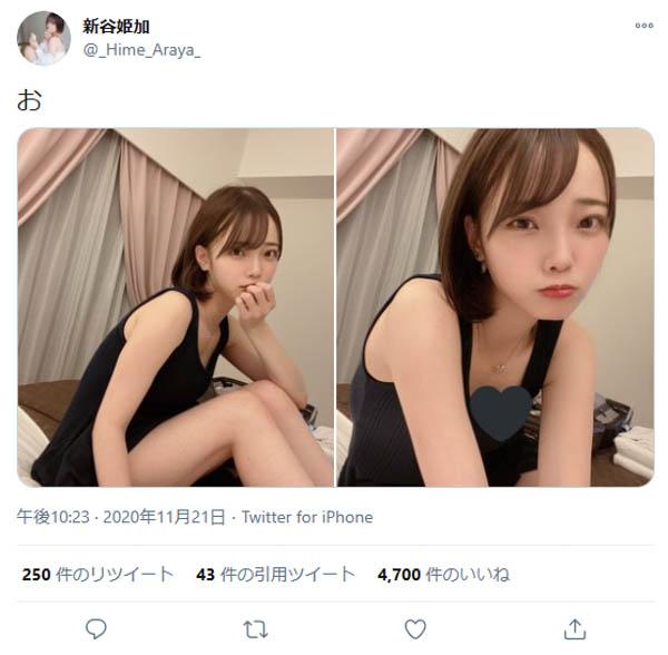 新谷姫加の白い肌が際立つ黒ワンピ部屋着姿に「肌綺麗すぎて羨ましい…… 可愛すぎる…」「黒着ると、とたんにセクシー」と反響!