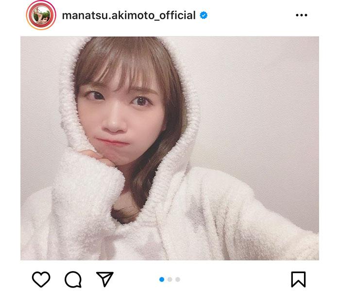 乃木坂46 秋元真夏、モコモコのルームウェア姿で「レコード大賞」選出に感謝「皆さんの応援のおかげです」