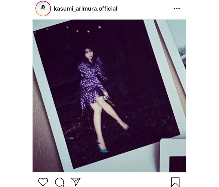 有村架純、紫ミニワンピースと美脚が織り成すエモいポートレート公開!「スタイル良すぎて綺麗」