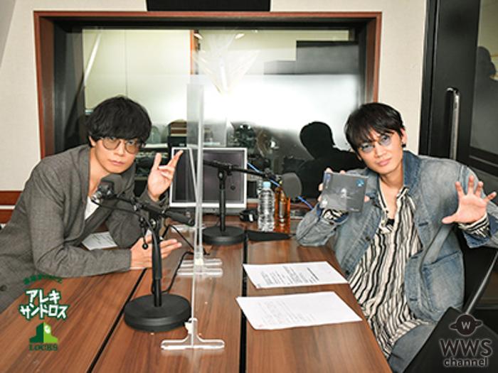 [Alexandros]・川上洋平&綾野剛がラジオで豪華対談!リスナーからのお悩み相談も!!