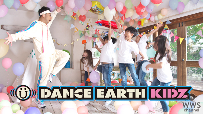 EXILE ÜSAのオンラインサロンがスタート!「ダンスでアースをハッピーに」