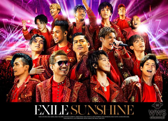 EXILE ATSUSHIが参加するラストシングル『SUNSHINE』のミュージックビデオが公開!