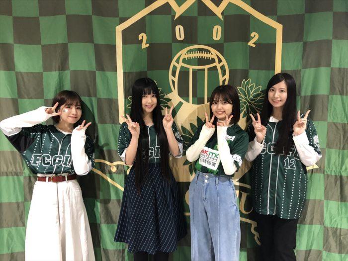 SKE48「FC岐阜応援隊」がイベント、広報活動でスタジアムを盛り上げる!