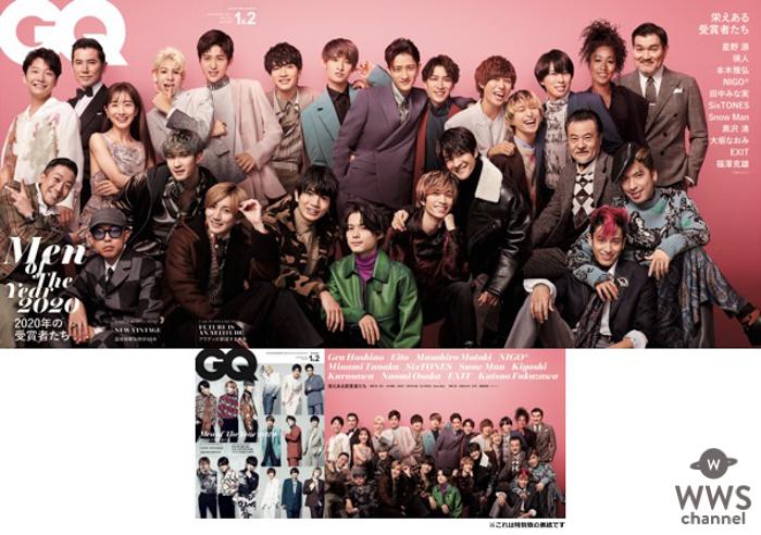 星野源、SixTONES、Snow Manらのインタビュー掲載!『GQ JAPAN』最新号は「GQ MEN OF THE YEAR 2020」を大特集!!