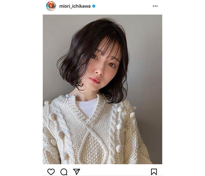 市川美織、黒髪とのコントラストで浮かぶ美肌に「透明感すごい」と反響!