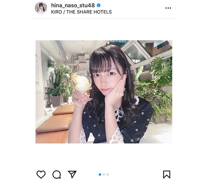 STU48 岩田陽菜とデート気分!ディナーを楽しむ写真に「お洒落」「尊い」と反響!