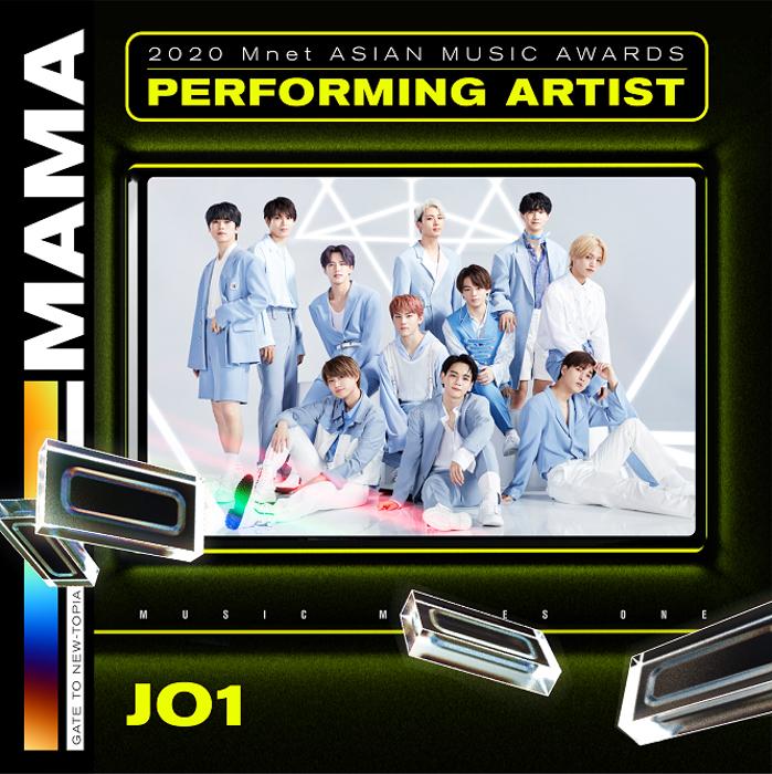 JO1(ジェイオーワン)、「2020 MAMA」への初出演決定!