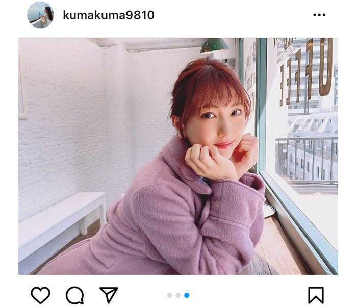 SKE48 熊崎晴香、ファッション誌「Ray」で魅せたデートコーデに反響!「大人なくまちゃん」「こんなデートしてみたい!」