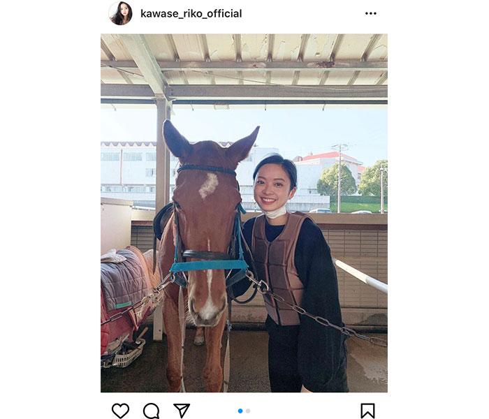 川瀬莉子、乗馬を始めた近況を報告!「まだまだ上手くいかないけど毎回癒されてる」
