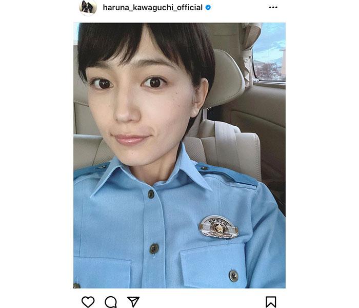 川口春奈、警察官の制服姿で自撮り公開!「教場Ⅱ」出演も決定!!