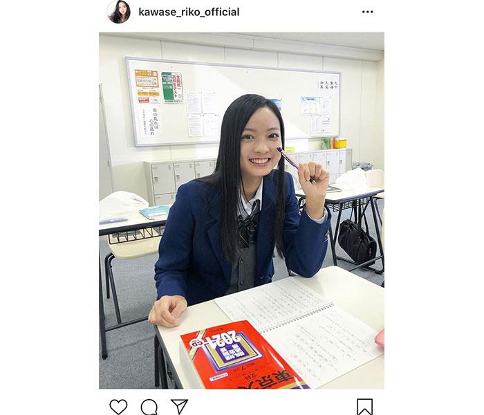 川瀬莉子、出演ドラマ『先生を消す方程式。』の制服オフショットを公開!「お似合いです」「絶対観ます!」