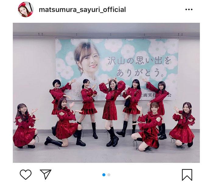 乃木坂46 松村沙友理「楽しかったなぁ」白石麻衣の卒業ライブを振り返る