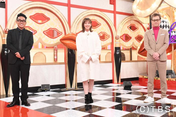 『夜な夜なラブ子さん』初のゴールデン進出!芸人、女優のリアルな恋愛をトコトン掘り下げ!