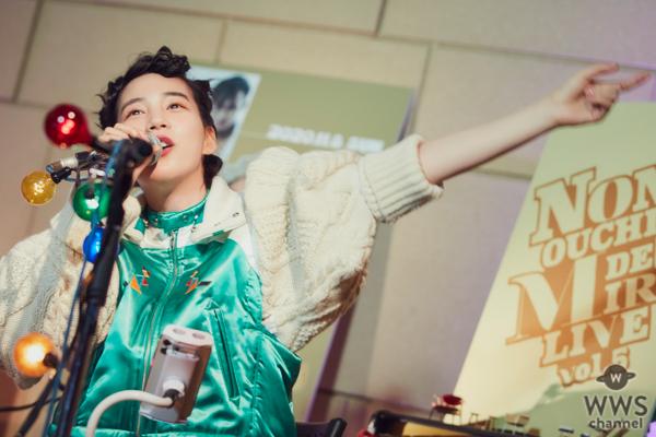 のん、無観客ライブ「おうちで観るライブ」第6弾を生配信!ゲストに柴田隆浩(忘れらんねえよ) 参加!