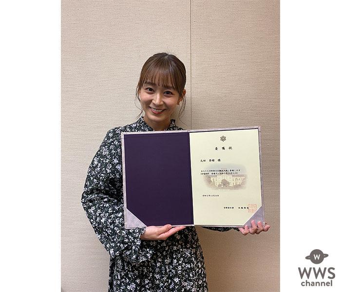 太田奈緒が地元・京都の「京都府文化観光大使」に就任!「京都のことを学びつつ皆さまに伝えたい」